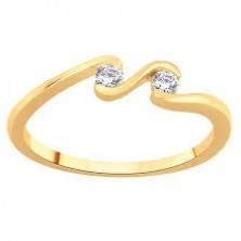 2 Diamond Ring